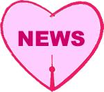 logonews.jpg